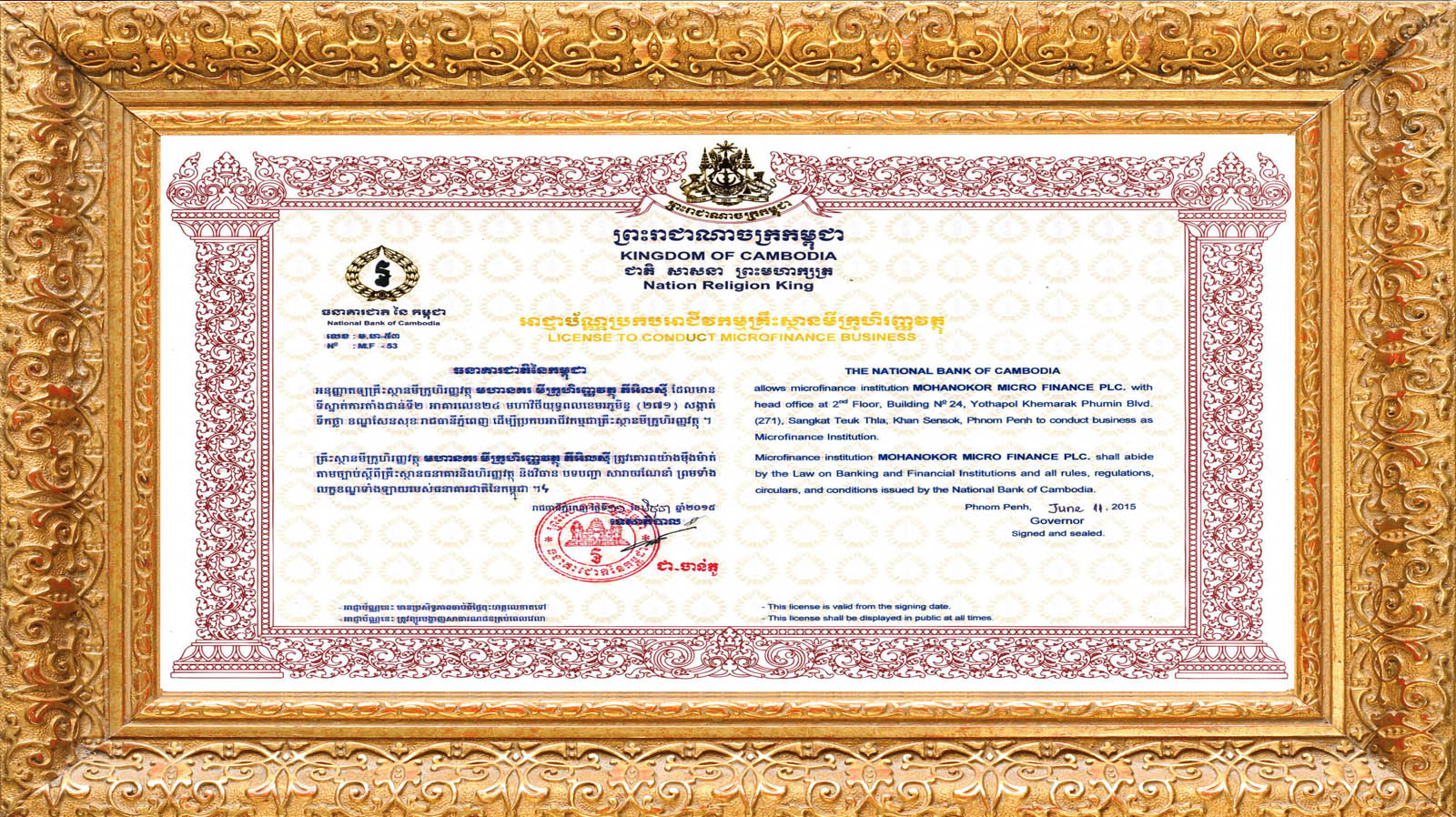 Licenses to conduct business as Microfinance Institution from National Bank of Cambodia